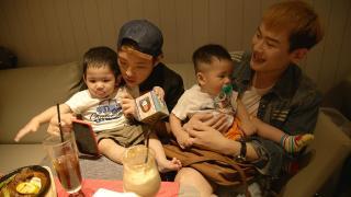酷儿台湾:第四集-通往幸福的途径 (终)