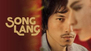 【Sep.20】Song Lang