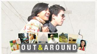 【July.17】Out and Around