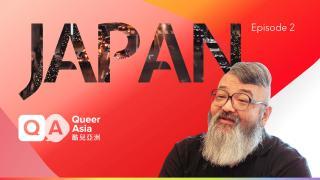 酷兒亞洲—日本:第二集 同志漫畫大師預告 Trailer