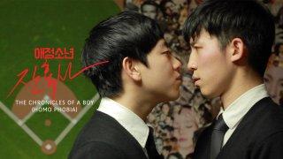 Gay无所不在预告 Trailer