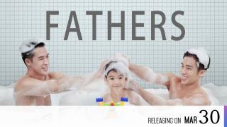 【即將上架】兩個爸爸