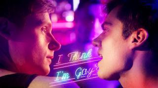 我想我是Gay