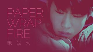 Paper Wrap Fire
