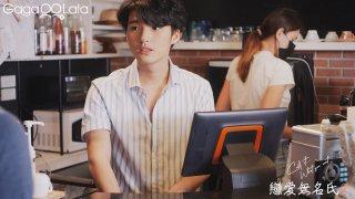 戀愛無名氏第2季 第5集