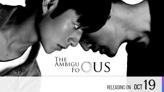 【Coming Soon】The Ambiguous Focus