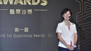 第一届「Queermosa Awards 酷摩沙奖」颁奖典礼 精彩片段
