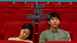 【Apr.10】A Boy and Sungreen