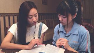 Huajiang Girls