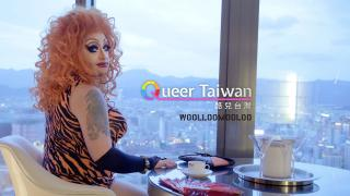 Queer Taiwan: Episode 2 - My Own Stage