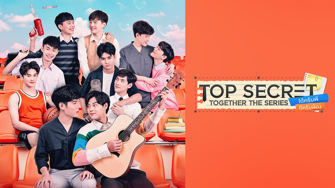 Top Secret Together Episode 2
