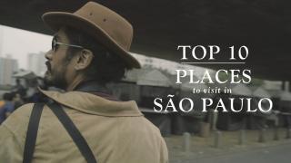 聖保羅的十大景點