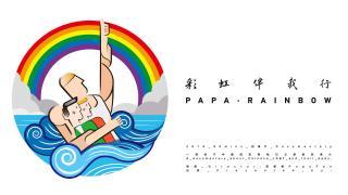 Papa Rainbow