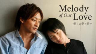 Melody of Our Love
