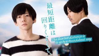【June.12】The Shortest Distance is Round (Noir)
