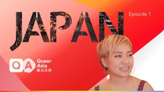 Queer Asia - Japan: Episode 1 - We are Everywhere (3 in total)