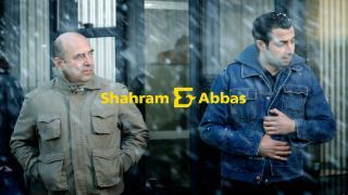 Shahram & Abbas