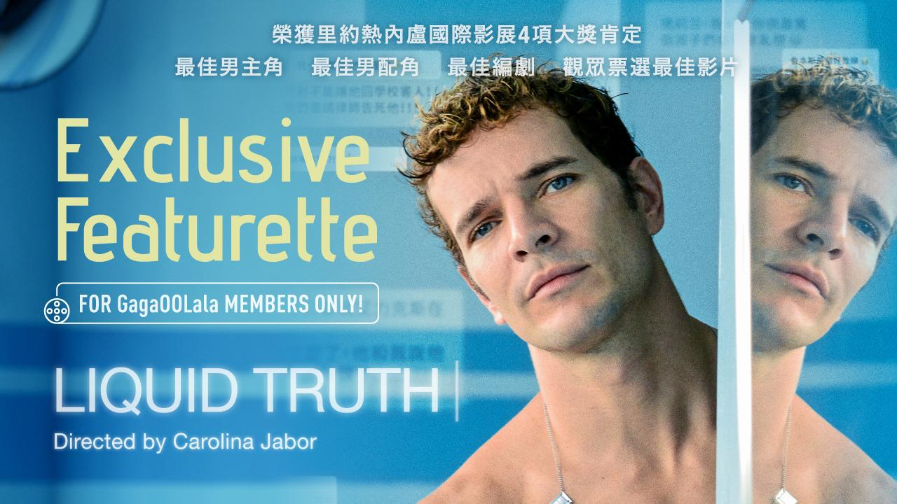 liquid-truth-featurette-2018