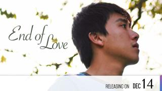 【Coming Soon】End of love