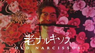 【July.13】Old Narcissus