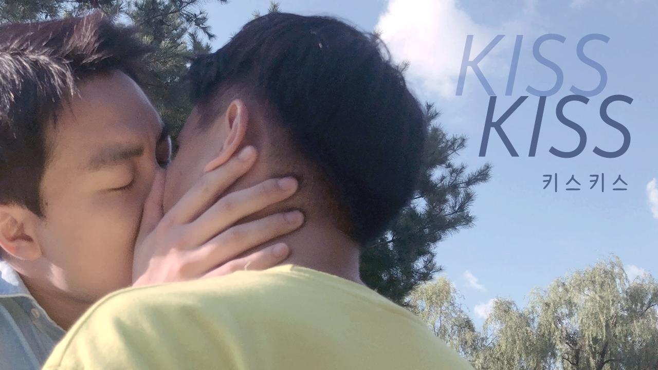 愛在吻疫蔓延時