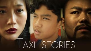 【Aug.14】Taxi Stories