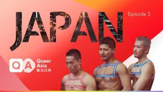 酷兒亞洲—日本:第三集 Go-Go 舞者的舞動人生 (終)預告 Trailer