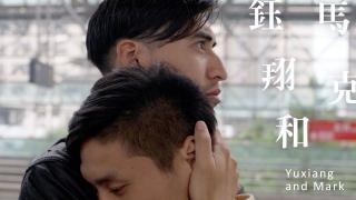 YuXiang & Mark