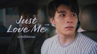 戀愛無名氏 第1季 影集主題曲預告 Trailer