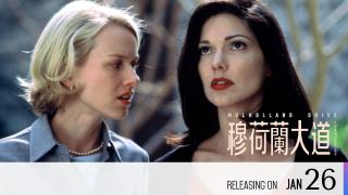 【Coming Soon】Mulholland Dr.