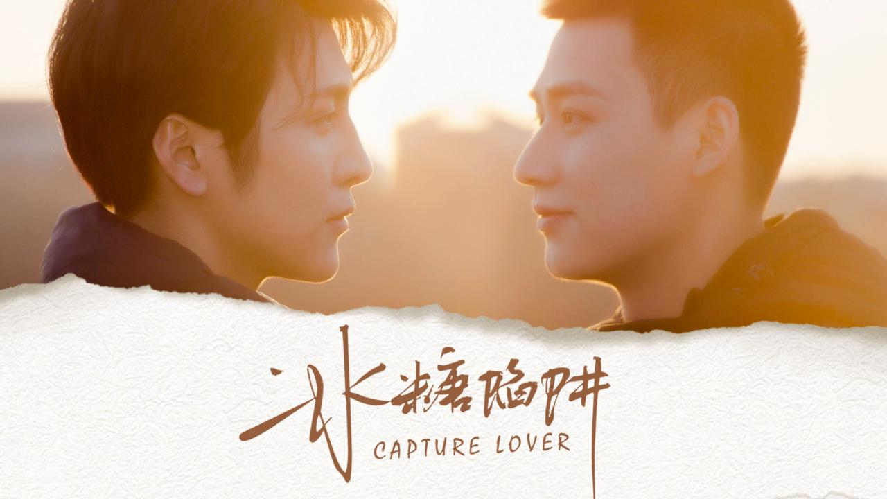 Capture Lover Episode 1