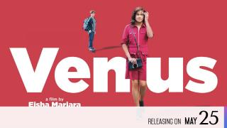 【Coming Soon】Venus