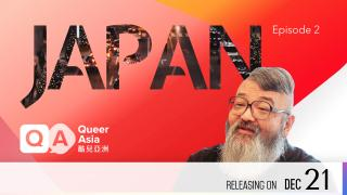 【Coming Soon】Queer Asia - Japan: Episode 2 - LGBT Manga