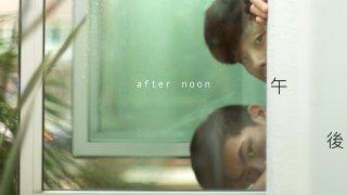 After NoonTrailer