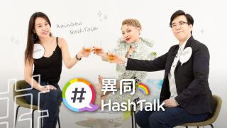 【Aug.30】Rainbow HashTalk Episode 6