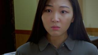Miss Yeon