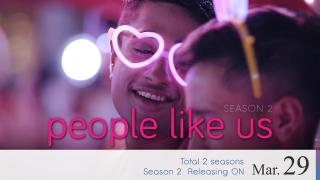 【Coming Soon】People Like Us Season 2 Episode 1 (6 in total)
