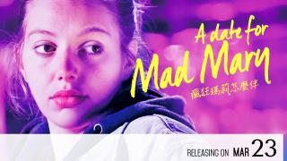 【Coming Soon】A Date for Mad Mary