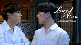 愛情領域第一季 第6集 (終)預告 Trailer
