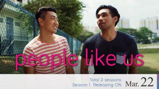 【Coming Soon】People Like Us Season 1 Episode 1 (6 in total)