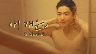So Refreshed!Trailer