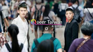 Queer Taiwan: Episode 1 - Back to the Start (4 episodes in total)