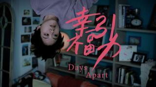 Days Apart