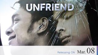 【Coming Soon】Unfriend