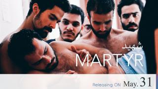 【Coming Soon】Martyr