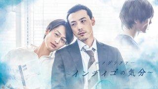 情色小說家:靛藍色的心情 第1集預告 Trailer