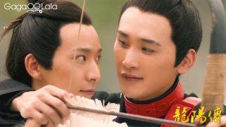 Legend of Long Yang