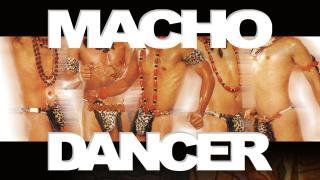 馬尼拉舞男:舞力禁界