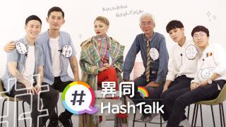 Rainbow HashTalk Episode 3Trailer