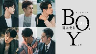 Because of You Episode 1